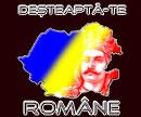 Desteaptă-te române
