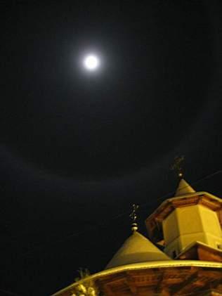 luna_17