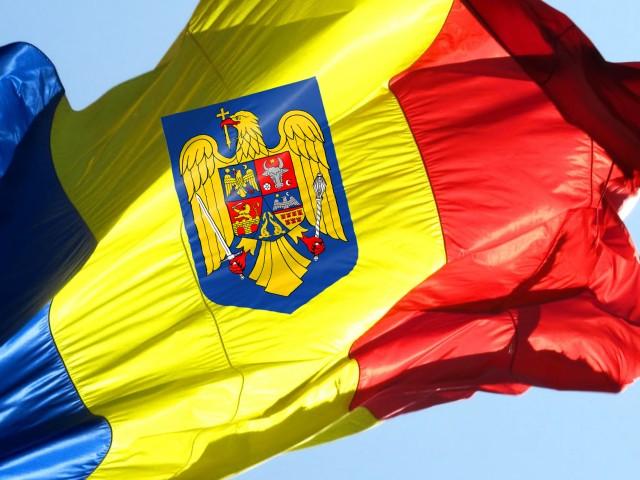 steag cu stema romaniei_ background