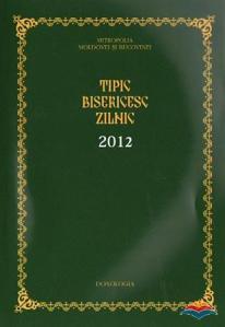-tipic_bisericesc_2012-8016